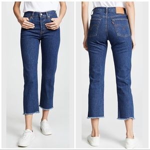 Levi's NWT Wedgie Straight High Rise Jeans, 24